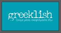 Editorial, Greeklish.info, the first greek public intellectualism site